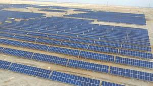 吉林省红岗油田15MWp光伏电站项目