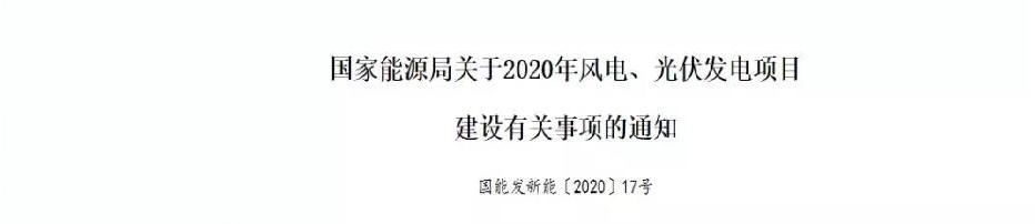 微信图片_20200314103530.jpg